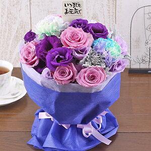 花束,誕生日,送料無料,結婚記念日,プレゼント,プチブーケ