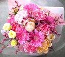 【送料無料】【あす楽】誕生日 花束 花 ギフト 7色から選ぶカラーセレクトブーケ