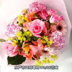 送料無料 あす楽 水戸市内専用商品 3000円花束♪ 退職・誕生日プレゼント・送別の花束 先方にお電話してからお届けします。