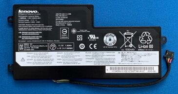 純正新品 LENOVO ThinkPad X240 X270 T450s等用 バッテリー 45N1111