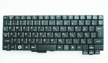 新品PanasonicLet's note CF-S8, S9等用キーボード(HMB3329CPB11)黒