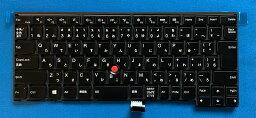 純正新品 Lenovo Thinkpad T440s T460等用 バックライト付きキーボード 04X0170 国内発送