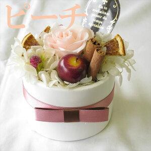 プリザーブドフラワーとアートフィシャルフラワー(造花)のバースデーケーキのアレンジメントフラワー。本州は送料無料フラワーギフト