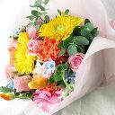 花 フラワー 花束 花 プレゼント 誕生日 花 ギフト お祝い 花の商品画像