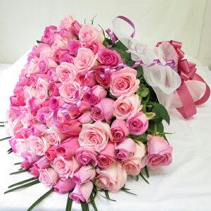 バラ花束でプロポーズ