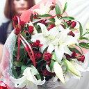 3月21日以降お届け可能 カサブランカとバラの花束 誕生日プレゼント 花束 バラの花束 ユリとバラ花束 誕生日 花 送料無料