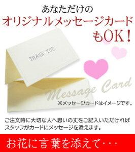 フラワーアレンジメントローズハート誕生日バラアレンジメント花本州は送料無料ギフト