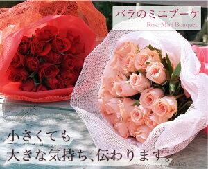 バラ花束を女性に誕生日プレゼント