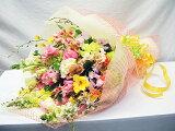 花束誕生日還暦祝い退職祝い【送料無料】