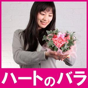 誕生日プレゼント 花 誕生日 花束 プレゼント 女性 フラワーギフト 花束 お祝い ホワイトデー ...