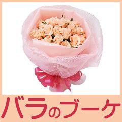 バラ 花束☆ブーケ ばらの花束 送料無料 薔薇20本ブーケ