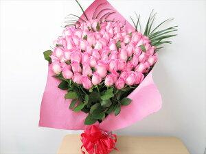 100本のバラを誕生日プレゼントに贈る