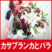 花束/バラ/カサブランカ/誕生日/送料無料/花/開店祝い/母の日/花/ギフトに人気です