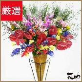 【花】フラワーコンシェルジュが厳選した花屋のお祝いスタンド花1段 21000円【あす楽対応】【楽ギフ_メッセ入力】開店祝い、公演祝い、発表会、移転祝い、ビジネスイベントなどのお祝いに即日発送
