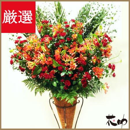 フラワーコンシェルジュが厳選した花屋のお祝いスタンド花1段 23000円【楽ギ...