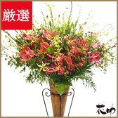 【花】フラワーコンシェルジュが厳選した花屋のお祝いスタンド花1段 24000円 【あす楽対応】結婚祝い、公演祝い、開店祝い、移転祝い、ビジネスイベントなどのお祝いに即日発送。