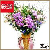 【花】フラワーコンシェルジュが厳選した花屋のお祝いスタンド花1段 35000円 【あす楽対応】開店祝い、公演祝い、発表会、コンサート祝い、出演祝い、移転祝い、ビジネスイベントなどのお祝いに即日発送。