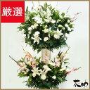 【花】フラワーコンシェルジュが厳選した花屋のお祝いスタンド花...