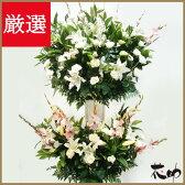【花】フラワーコンシェルジュが厳選した花屋のお祝いスタンド花2段 21000円【あす楽対応】【楽ギフ_メッセ入力】