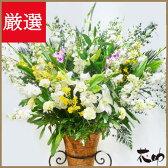 【花】フラワーコンシェルジュが厳選した花屋のお祝いスタンド花 1段 20000円【あす楽対応】【楽ギフ_メッセ入力】送料無料、即日お届け。