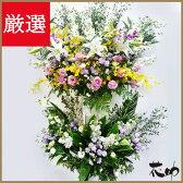【花】フラワーコンシェルジュが厳選した花屋のお祝いスタンド花2段 23000円【あす楽対応】開店祝い、移転祝い、公演祝い、コンサート祝い、ビジネスイベントなどのお祝いに即日発送。