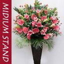 おしゃれなスタンド付き季節のお花のフラワーギフト。公演 楽屋見舞いなどお祝い、ビジネス使用...