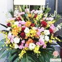 【花】フラワーコンシェルジュが厳選した花屋のお祝いスタンド花1段...