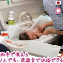 【5%クーポン配布】沐浴マット ベビーバス ベビーお風呂 シ