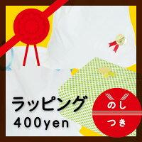 マルチロング授乳クッション抱き枕日本製洗える妊婦ふんわりクリスタ綿ラッピング可※北海道・沖縄・離島は送料無料対象外