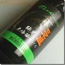 三千盛(みちさかり) 純米大吟醸 1800ML (純米酒 日本酒 お酒 ギフト プレゼント ランキング 人気 誕生日 内祝い お礼 お祝い お返し 母の日 父の日)