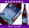 ブルーベリーグリューワイン(ホットワイン)