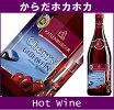 ドクターディムースチェリーグリューワイン(ホットワイン)