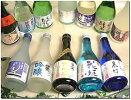 【送料無料】冷酒飲み比べお得セット【全国編】《300ML/12本入》
