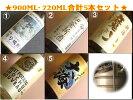 九州の芋焼酎ヌーヴォー飲み比べ900ML5本入お得セット