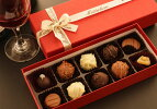 老舗ケーキ屋マッターホーンさんのチョコレートセット【10個入り】