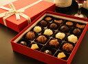 老舗ケーキ屋マッターホーンさんのチョコレートセット【20個入り】 (ギフト プレ