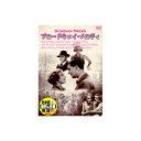 アニタ・ペイジ ブロードウェイ・メロディー DVD