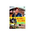 ジュリアーノ・ジェンマ 続・荒野の1ドル銀貨 DVD