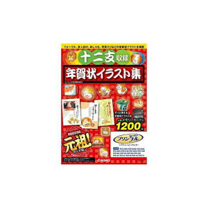CASIO Pudding Kopie Neujahrskarte Illustration Software (12 Tierkreisaufzeichnung) permanente Aufbewahrungsversion NEI-Z12