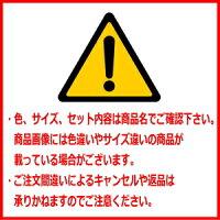 軽量ウォールミラーKarui(120)WH(ホワイト)