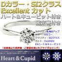 ダイヤモンド ブライダル リング プラチナ Pt900 0.3ct ダ...