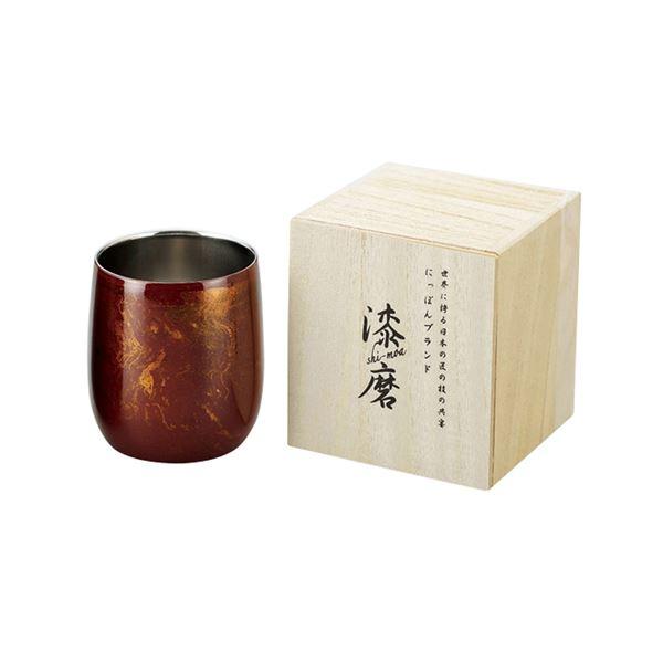 漆磨漆磨二重ロックカップ 赤 075-05B