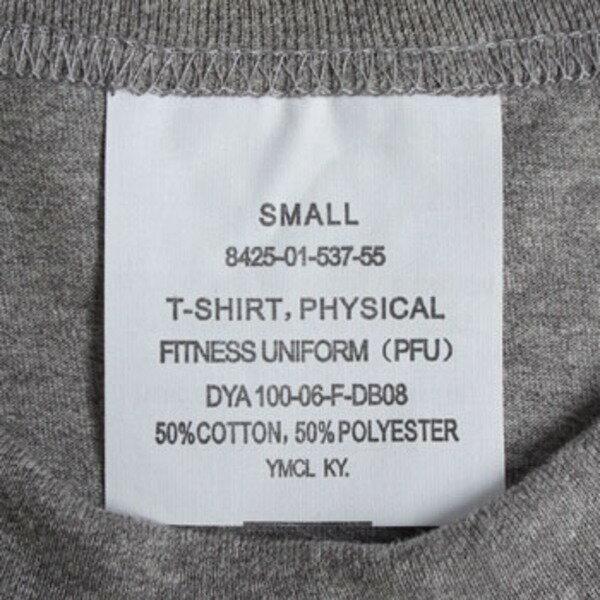USタイプARMY杢グレーTシャツ M