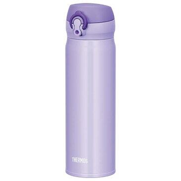 【THERMOS サーモス】 水筒 真空断熱ケータイマグボトル 【パステルパープル】 500m 軽量 コンパクト ワンタッチ・オープン