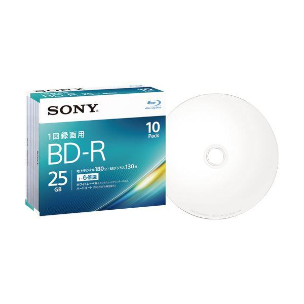 (まとめ)ソニー 録画用BD-R 130分1-6倍速 ホワイトワイドプリンタブル 5mmスリムケース 10BNR1VJPS6 1パック(10枚) 【×3セット】