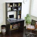 デスク 本棚付き 学習机 書斎机 83幅 ダークブラウン
