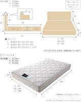 ライト・棚付きベッド〔グラディス〕深型引出し付きセミダブルデュラテクノスプリングマットレスセット