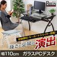 ガラス天板パソコンデスクなら♪ ガラス天板パソコンデスク幅110cm【-Rbein-ラバイン(ノーマルタイプ)】