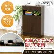 ファックス台 FAX台 電話台♪ 充実の収納力!ファックス台【Cassata-カッサータ-】(幅60cmタイプ)