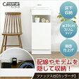 【送料無料】充実の収納力!ファックス台【Cassata-カッサータ-】(幅39cm・鏡面仕上げタイプ)